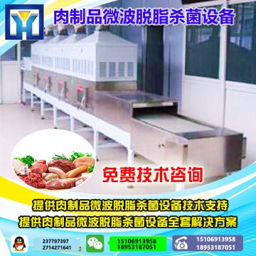 10kw对虾设备烘烤设备  大虾烘烤设备